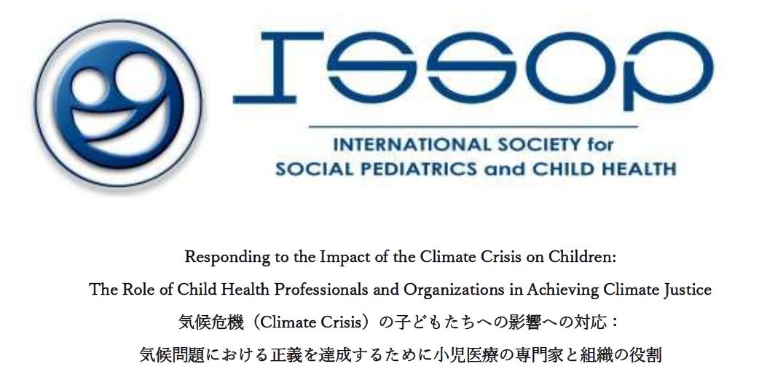 issop climate change declaration – japanese version
